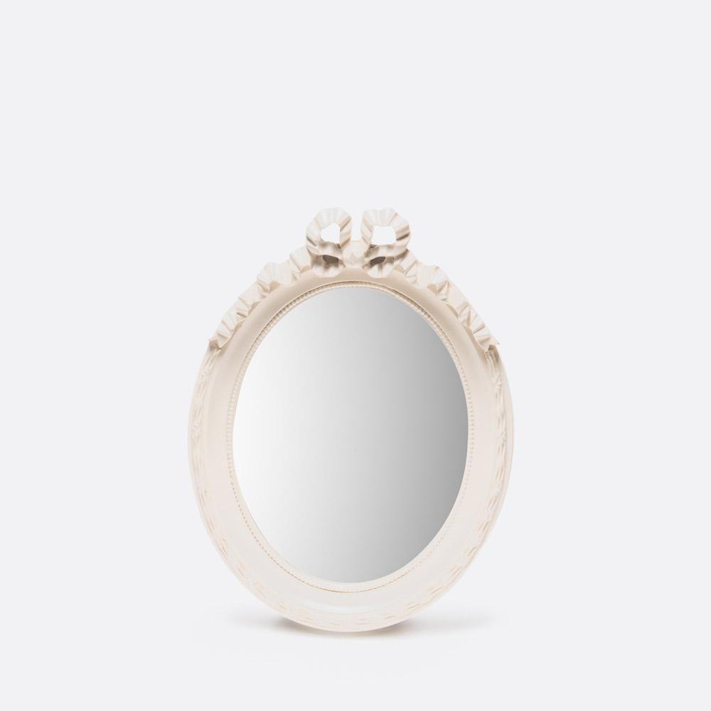 Espelho GHALI